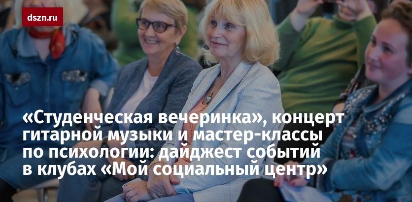 Вакансии для визажистов в клубах москвы москва отрадное фитнес клубы