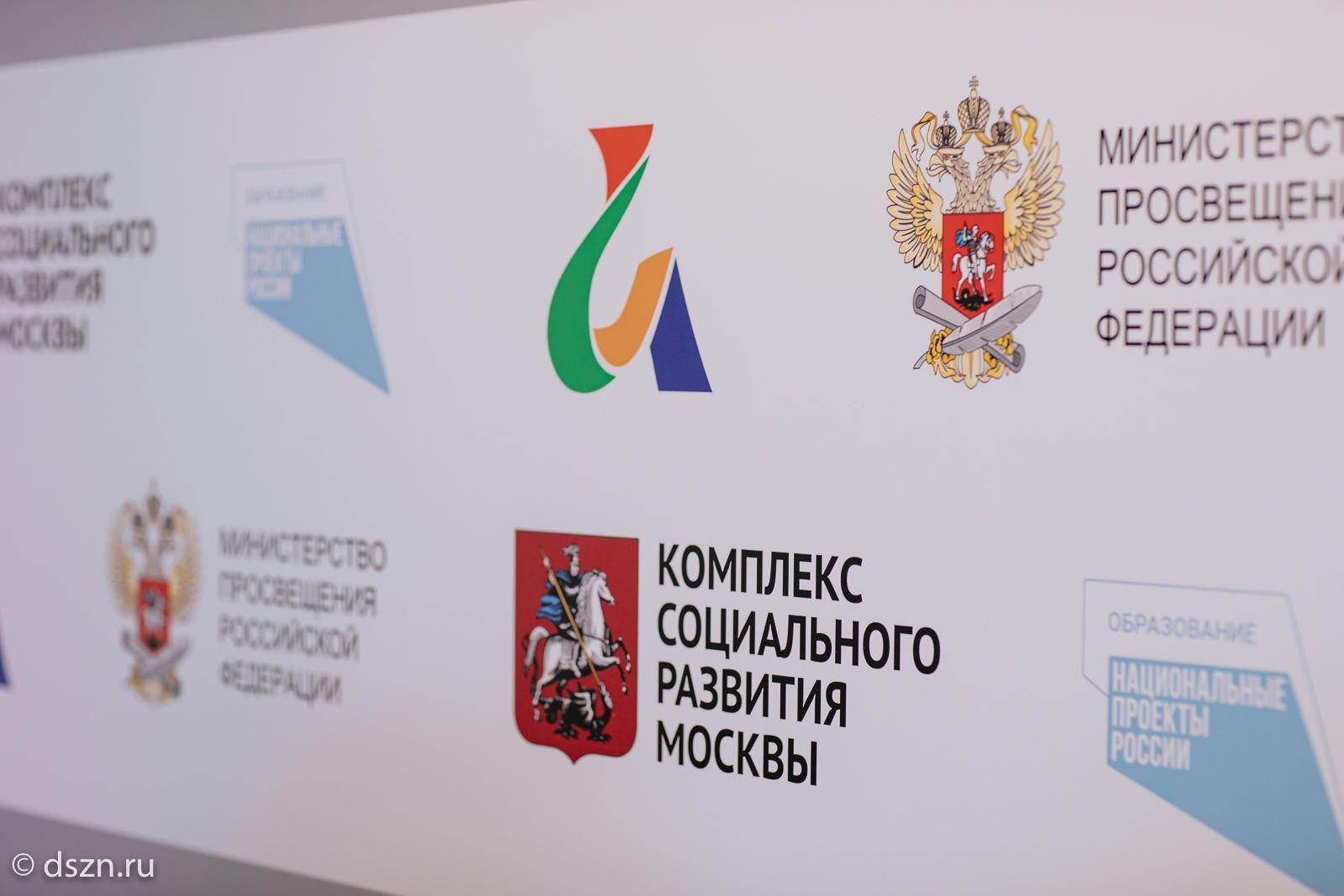 К онлайн-трансляции церемонии открытия присоединились порядка 3000пользователей со всей России