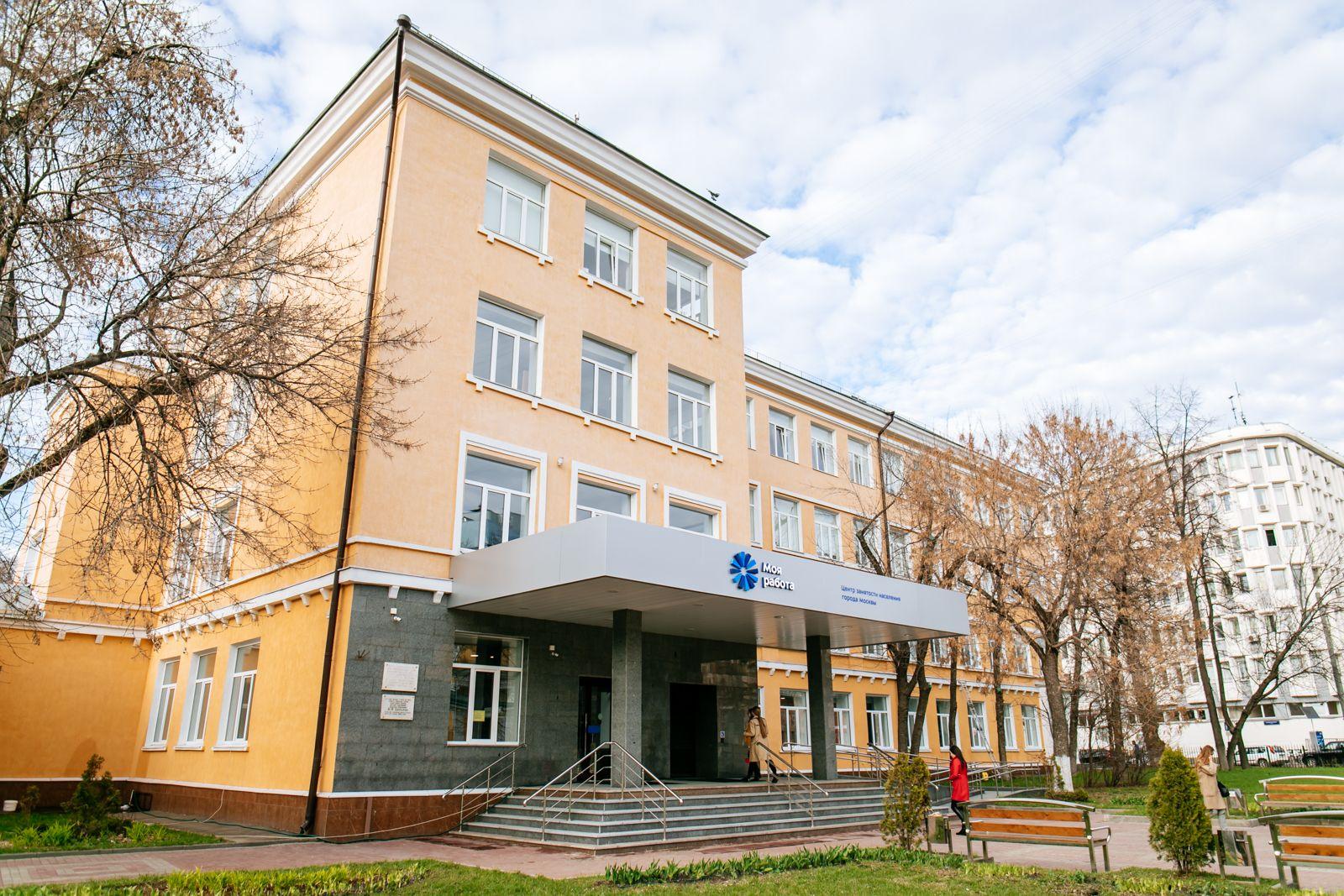 Интернет-приемная  - Департамент труда и социальной защиты населения города Москвы