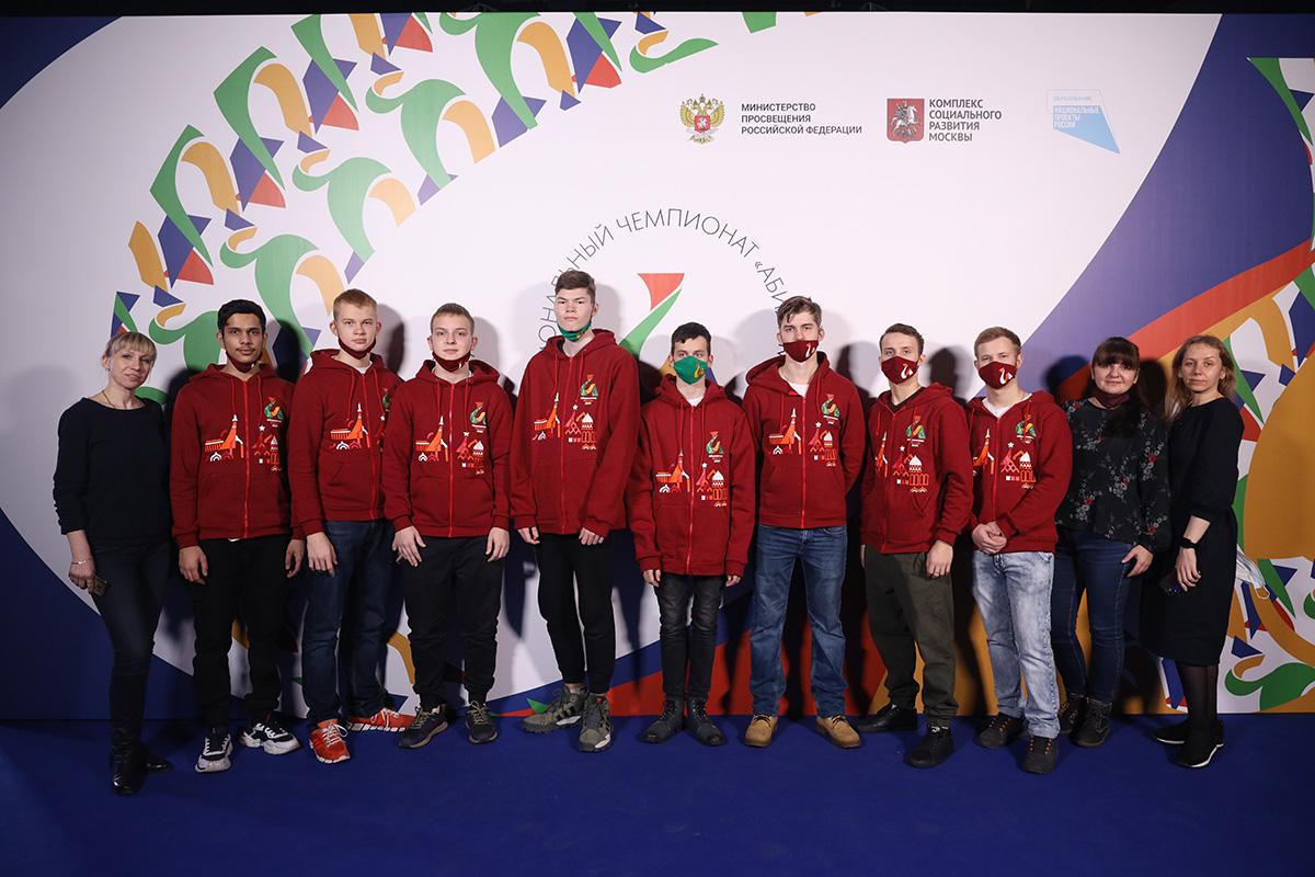 Московская команда наVIНациональном чемпионате «Абилимпикс»