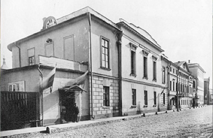 Юсупов работный дом вХаритониевском переулке