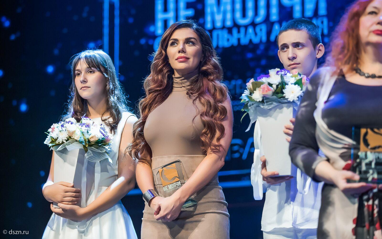 Кризисная девушка модель в социальной работе работа для девушек в славянске на кубани